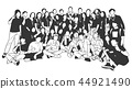 Illustration of group of people posing for photo 44921490