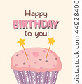 Happy Birthday Card Baner Background  with Cake. Vector Illustration 44928400