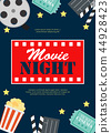 movie night cinema 44928423