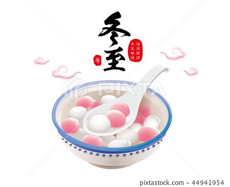 冬至第24節Kinoichi,Yare中國國家節日。冬至節,退休祖先,亞秋來rai恩裕。 44941954