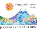 新年賀卡 賀年片 賀年卡 44943897