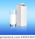 milk, product, container 44945464