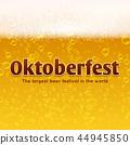 oktoberfest, beer, poster 44945850