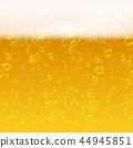 beer, foam, alcohol 44945851