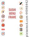 sushi, frame, japanese 44946442