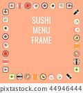 sushi, frame, japanese 44946444
