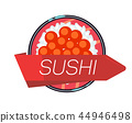 Japanese sushi menu vector illustration template 44946498