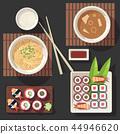 Japanese cuisine vector illustration set 44946620