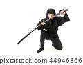Ninja 44946866