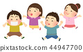 kid, younger, run 44947700