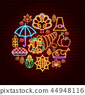 thanksgiving, background, vector 44948116