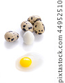 boiled and broken quail egg 44952510