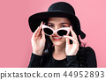 Fashionable woman in sunglasses 44952893