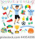 Soccer fan vector football character people with sports hand foam and soccerball illustration set of 44954096