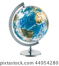Geographical globe of Earth from puzzle 44954280