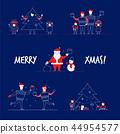 Christmas, family, people 44954577