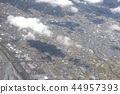 ซิสุโอกะ,สะพาน,เมือง 44957393