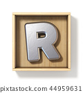 r, plywood, alphabet 44959631