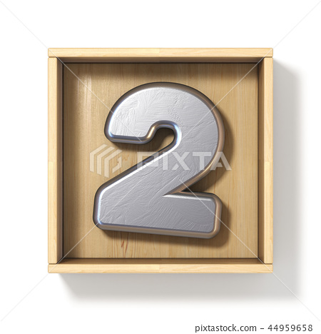 Silver metal number 2 TWO in wooden box 3D 44959658
