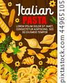意大利面 意大利 意大利人 44965105