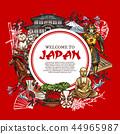japan, japanese, culture 44965987