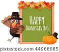 turkey thanksgiving vector 44966985