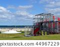 마린타운 공원 (와지 마시) 44967229