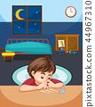 A boy snort cocaine in bedroom 44967310