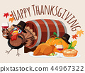 food, thanksgiving, vector 44967322