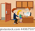family vector people 44967507