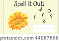 Spell it out flower 44967606