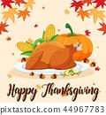 Happy Thanksgiving feast scene 44967783