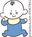 Blue dressed cute baby boy smiles 44967841