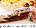 蛋糕 巧克力 圣诞节 44969834