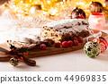蛋糕 巧克力 圣诞节 44969835