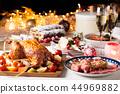 食物 食品 碟 44969882