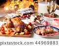 食物 食品 碟 44969883