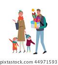冬天家庭例证集合 44971593