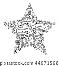 被设置的圣诞节手拉的象 44971598