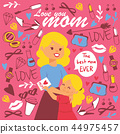 Hugging mom and daughter vector illustration banner. The best mom ever. Love you mom. Girl with 44975457