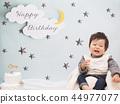 1歲生日 44977077