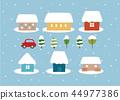 寒冬 冬天 冬 44977386