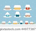 寒冬 冬天 冬 44977387
