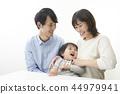家庭 家族 家人 44979941