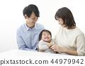 家庭 家族 家人 44979942
