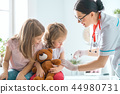 vaccination to a child 44980731