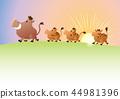 野豬材料5 44981396