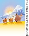 狼和富士 44981403