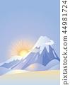 富士山和早晨的太陽 44981724
