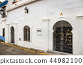historic district of Albaicin in Granada, Spain 44982190